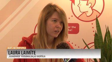 Darba iespējas Ventspils studentiem 12.04.2018
