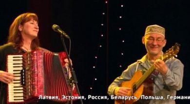 """XVII Международный слёт бардов """"Татьянин день"""" 2019 г."""