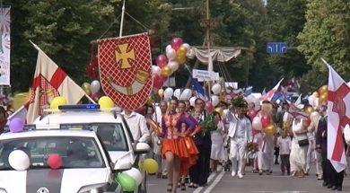 Tuvojas Ventspils pilsētas svētki