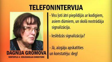 Skats no Ventspils 28.10.2019