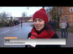 Жители Вентспилсского края протестуют против административно-территориальной реформы.
