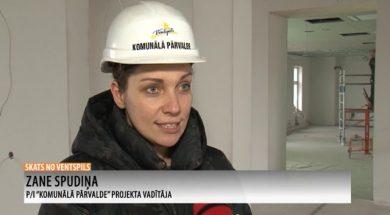 Skats no Ventspils 12.03.2020