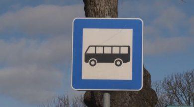 Вентспилс рейс сокращает рейсы
