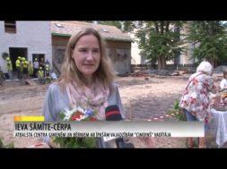 Skats no Ventspils 25.06.2020