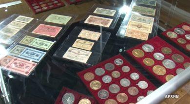 В коллекции банкнот и медалей Вентспилсского музея появился новый эксклюзивный предмет.