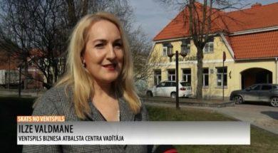 Skats no Ventspils 19.04.2021