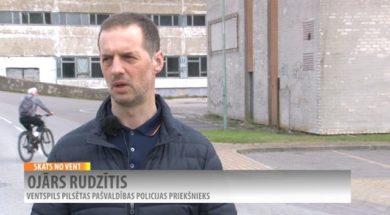 Ventspils pašvaldības policijas par ikdienu
